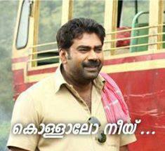 Facebook Malayalam Photo Comments: malayalam comedy dialogues