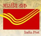 www.Indiapost.Gov.in