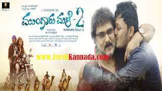 Mungaru Male 2 Kannada Movie Songs Download