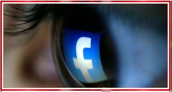 هكدا حاول شخص ما مؤخرًا تسجيل الدخول إلى حسابك على الفيس بوك