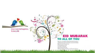 Best-Images-of-Eid-Mubarak-2017-Messages-For-Someone-Special-9