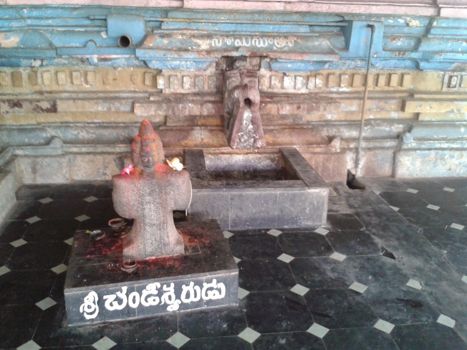 Somasutram-Chandeeswara-సోమసూత్రం-చండీశ్వరులు-శివాలయ-ప్రదక్షిణా-విధానం
