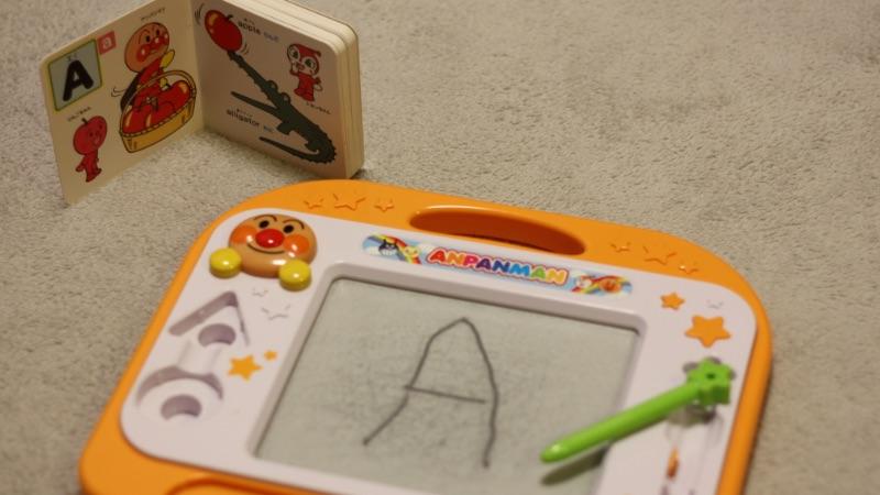 アルファベットを書く