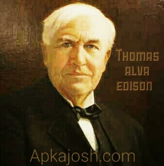 a biography of thomas alva edison With technology and innovation playing a bigger role in the us economy, the life  of thomas alva edison takes on new meaning edison held.