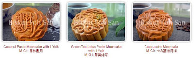Source Foh San website. Some of the mooncake flavours available from the company.