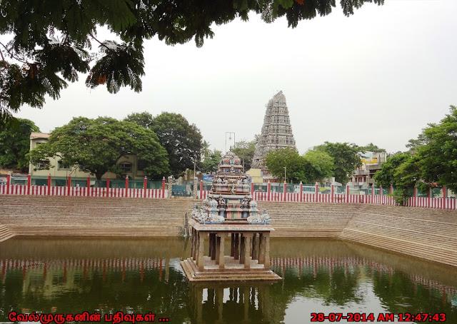 Karaneeswarar Temple Saidapet