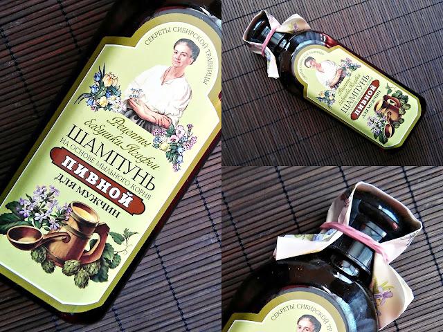 Receptury Babci Agafii - Szampon piwny dla mężczyzn