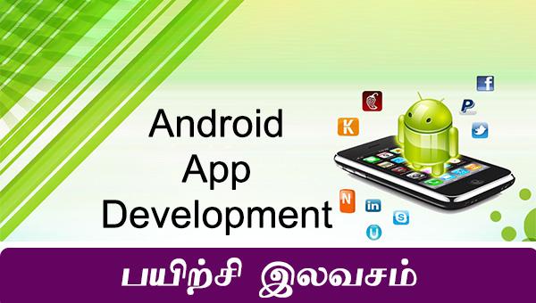 Photoshop tutorial in tamil photoshop training in tamil language.