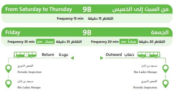 ROUTE B9 JEDDAH LOCAL BUS SERVICE