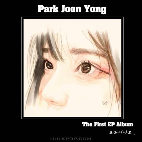 Park Joon Yong – 모르시나요 – EP