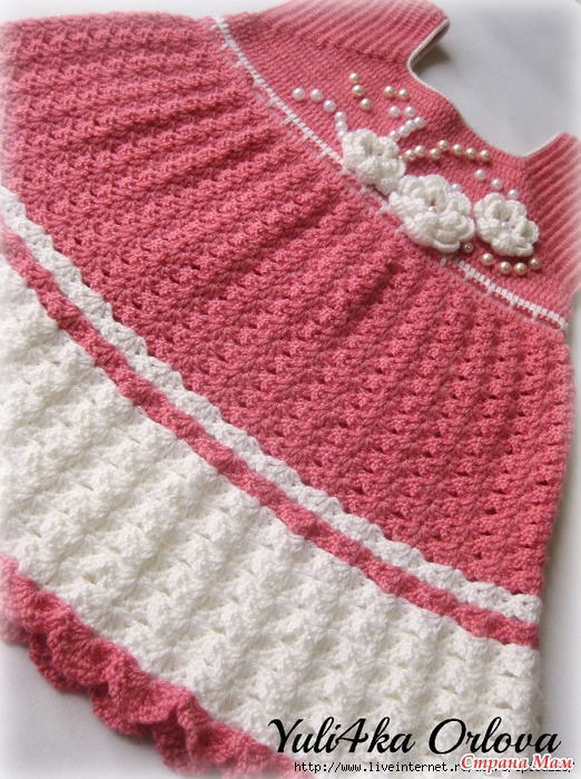 Crochet Stitches Book Free Download : crochet patterns baby, free crochet patterns to download, crochet ...