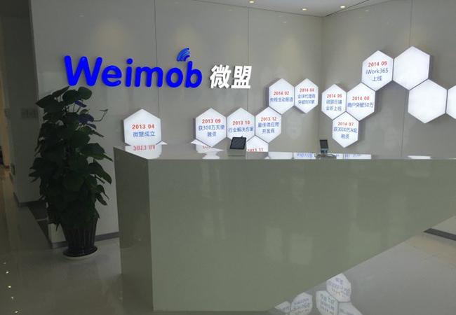 Tinuku Weimob seeking Hong Kong IPO in the next 12 months