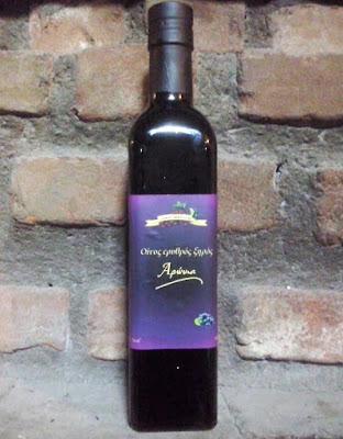 Με κρασί από καρπούς αρώνιας, η Πιερία για μια ακόμη φορά καινοτομεί !