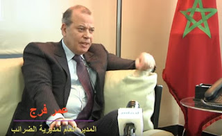 عمر فرج ,  مدير الضرائب , المراجعة الضريبية