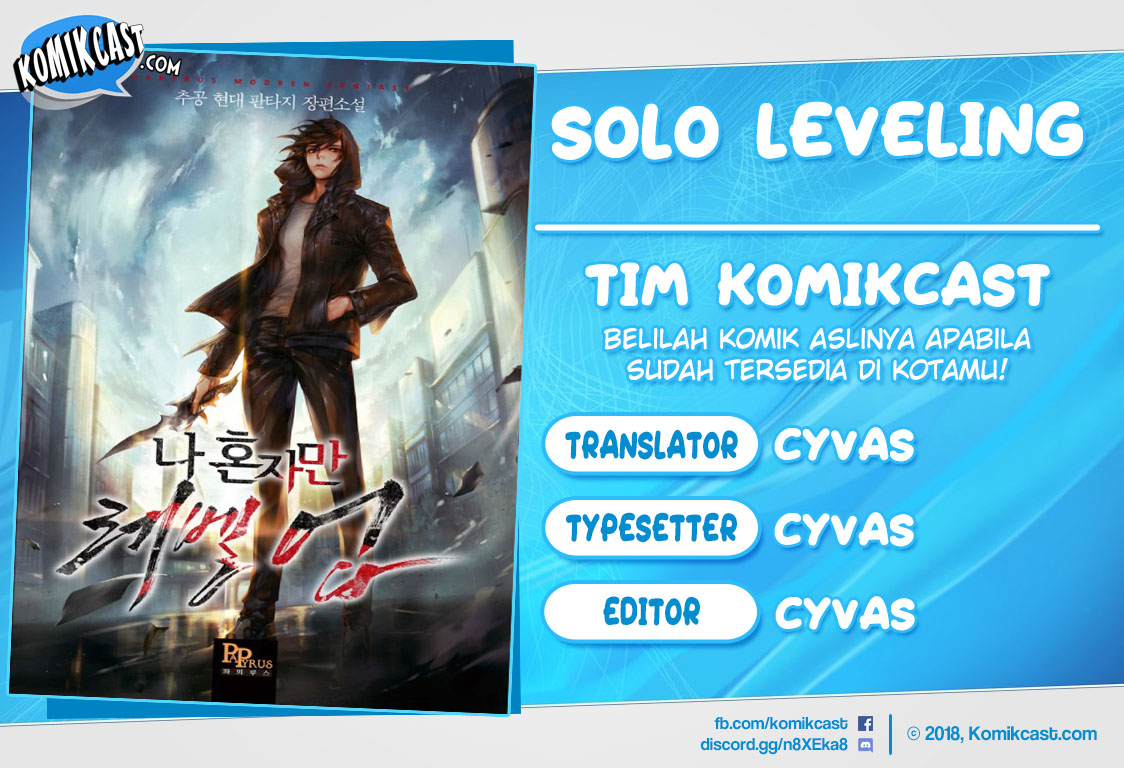 Solo Leveling Chapter 70-1