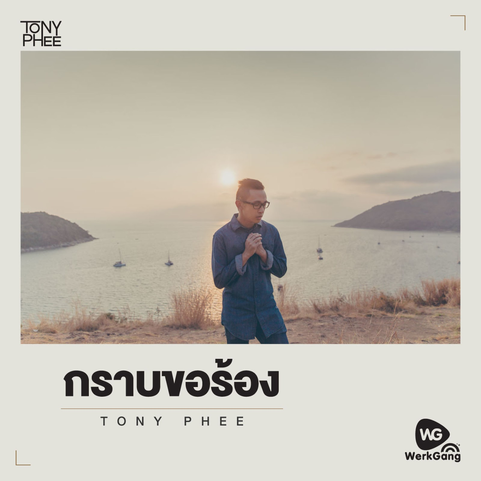 New Single : Tony Phee