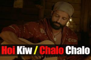 Hoi Kiw / Chalo Chalo