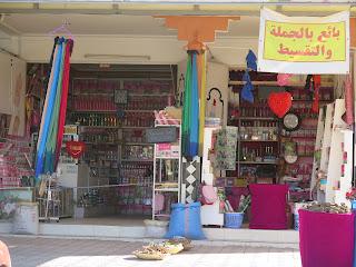 """Productos del """"Valle de las Rosas"""" en Kelâat M´Gouna"""