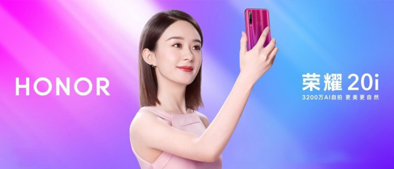 Honor 20i launched with 32MP selfie cam