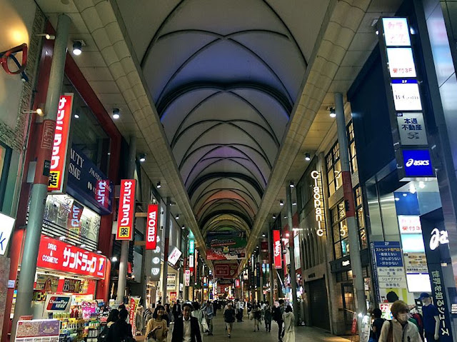 Hiroshima's Hondōri Street