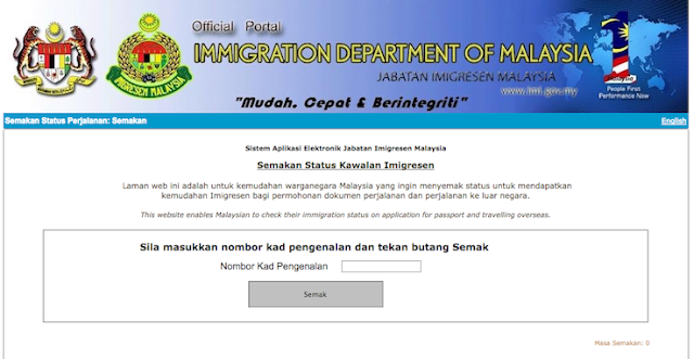 how to check if that person travel oversea malaysia