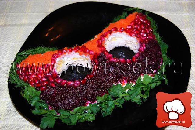 рецепт вкусного праздничного салата с фото