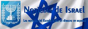 https://israelnoticias.com/