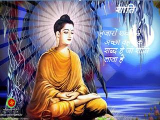 Gautam Buddha, buddhism,