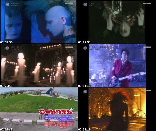 [MUSIC VIDEO] V-ROCK HISTORY 1990~1999 Part1 (SSTV 2016.10.13)
