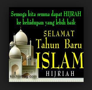 """""""Gambar Kata Bijak  Tahun Baru Islam 1 Muharam"""""""