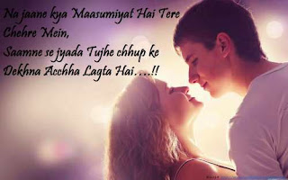 Romantic Shayari For Whatsapp