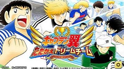 Captain Tsubasa: Dream Team En Mod Apk