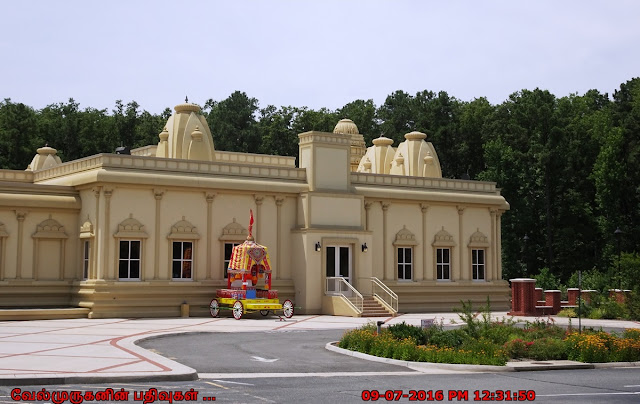 Richmond Balaji Temple