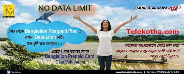 Bangalalion internet Packages