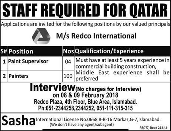 MS Redco International Islamabad Jobs Feb 2018