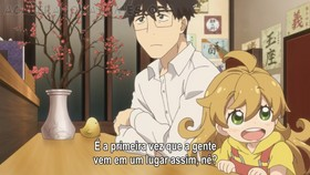 amaama to inazuma 01