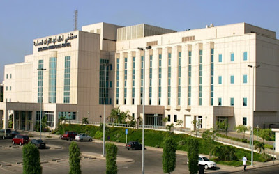 رابط مباشر للتقديم على وظائف مستشفى الملك فهد للقوات المسلحة بجدة عبر موقع  بوابة التوظيف