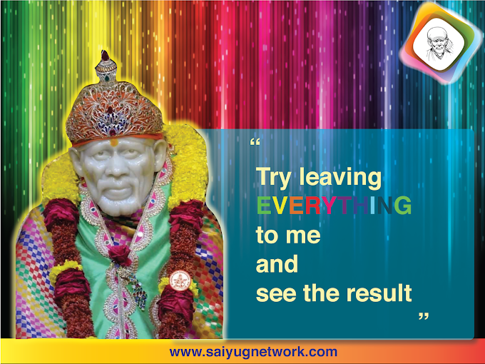 Blissful Experience With Baba After Joining Mahaparayan