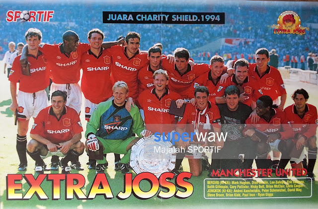 Manchester United 1994