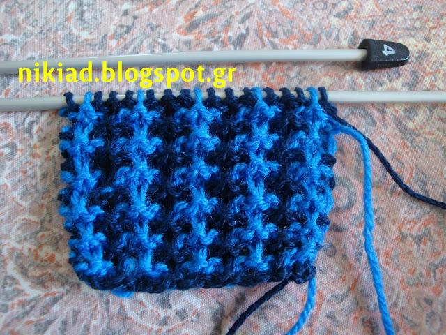 35e6d2e5b9 Μια πολύ όμορφη πλέξη τουίντ με δύο χρώματα για πλέξιμο με βελόνες . A  beautiful tweed knitting stitch