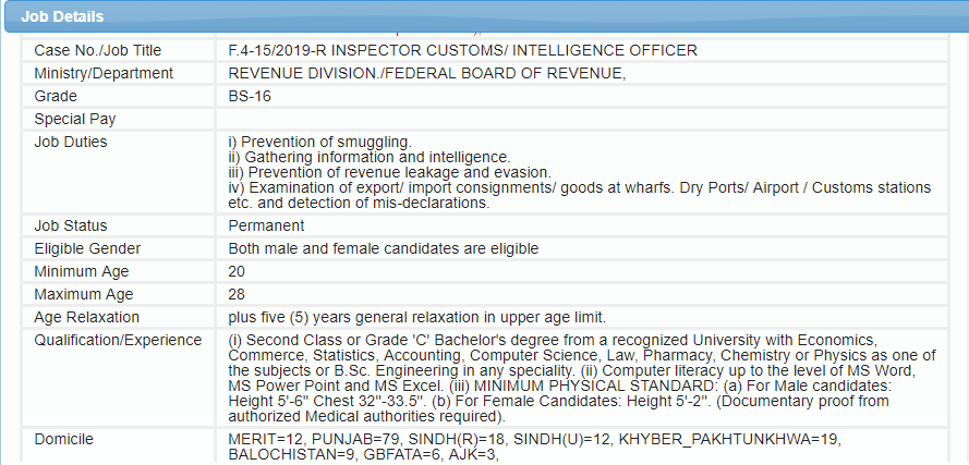 intelligence officer,custom inspector intelligence officer jobs 2019,fpsc jobs,jobs in pakistan,government jobs,fbr intelligence officer jobs 2019,inspector jobs,custom inspector jobs,custom inspector and intelligence officer jobs 2019 by fpsc,customs inspector jobs,inspector customs jobs,intelligence bureau jobs,custom inspector jobs 2018,inspector custom jobs 2019,inspector custom intelligence officer