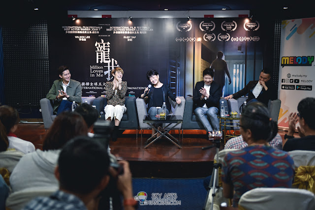 Million Loves in Me 寵我 Press Conference | 羅冠蘭 虞日新 狄妃 rubydfaye 李伟燊 得奖电影 Grand Millennium Hotel Kuala Lumpur
