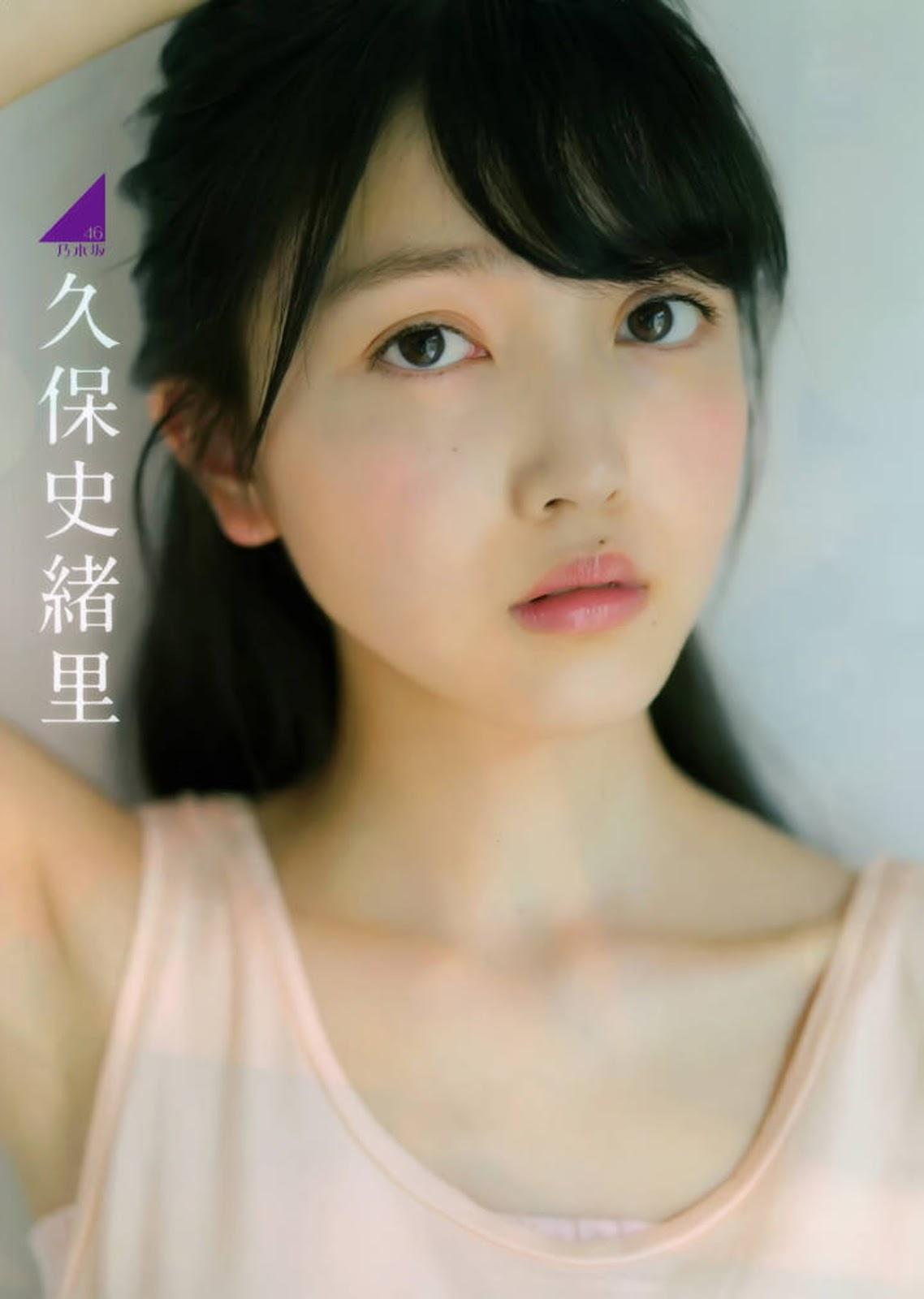 Yamashita Mizuki 山下美月, Kubo Shiori 久保史緒里, Ex-Taishu 2017.10 (EX大衆 2017年10月号)