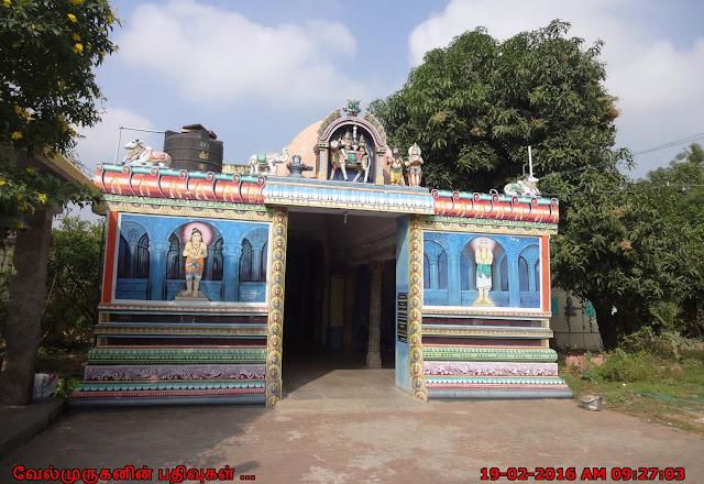 Tiruinnambar Shiva Temple