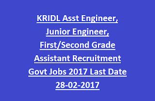 KRIDL Asst Engineer, Junior Engineer, First/Second Grade Assistant Recruitment Govt Jobs 2017 Last Date 28-02-2017