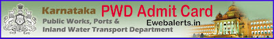 Karnataka PWD Admit Card