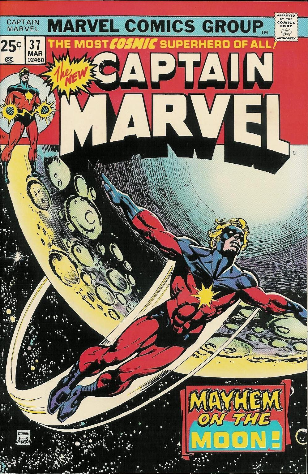 ARTIST OF THE DAY - GIL KANE