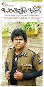 Banthipoola Janaki Movie Posters-thumbnail-5