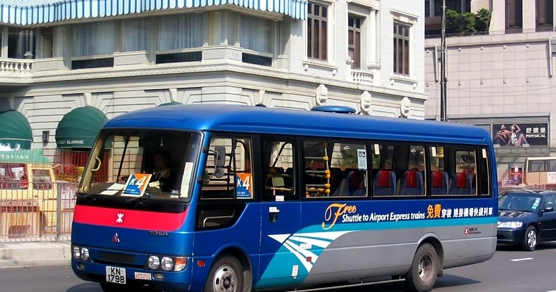 Manila Airport To Launch Premium Bus Service In Six Months