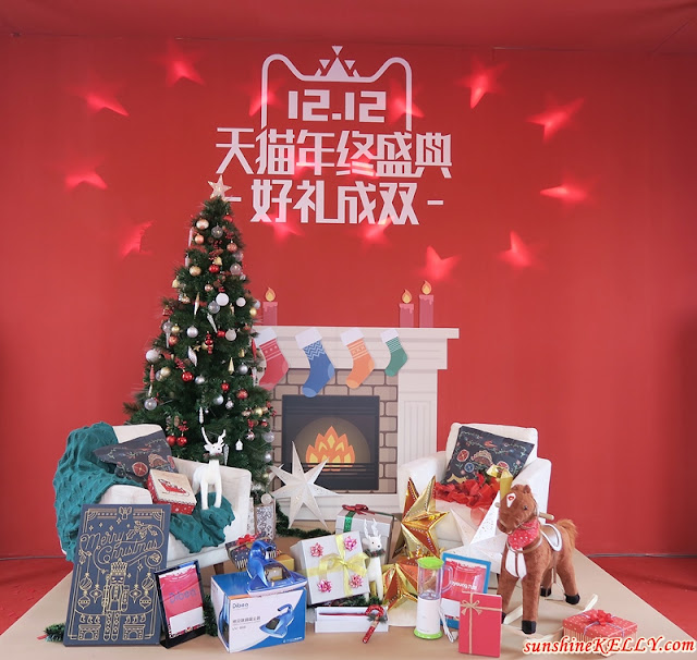 "Tmall World 12.12  ""Double 12"" 24-Hour Holiday Sale & ""Secret Santa Box"" In Malaysia"